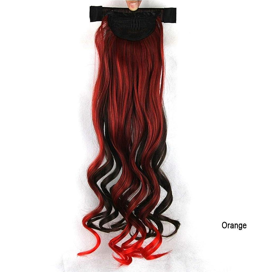 早く排除する土器Koloeplf 女の子 ヨーロッパとアメリカ ポニーテール 混合色 巻き髪 かつら 高温抵抗 自然 軽量 (Color : オレンジ)
