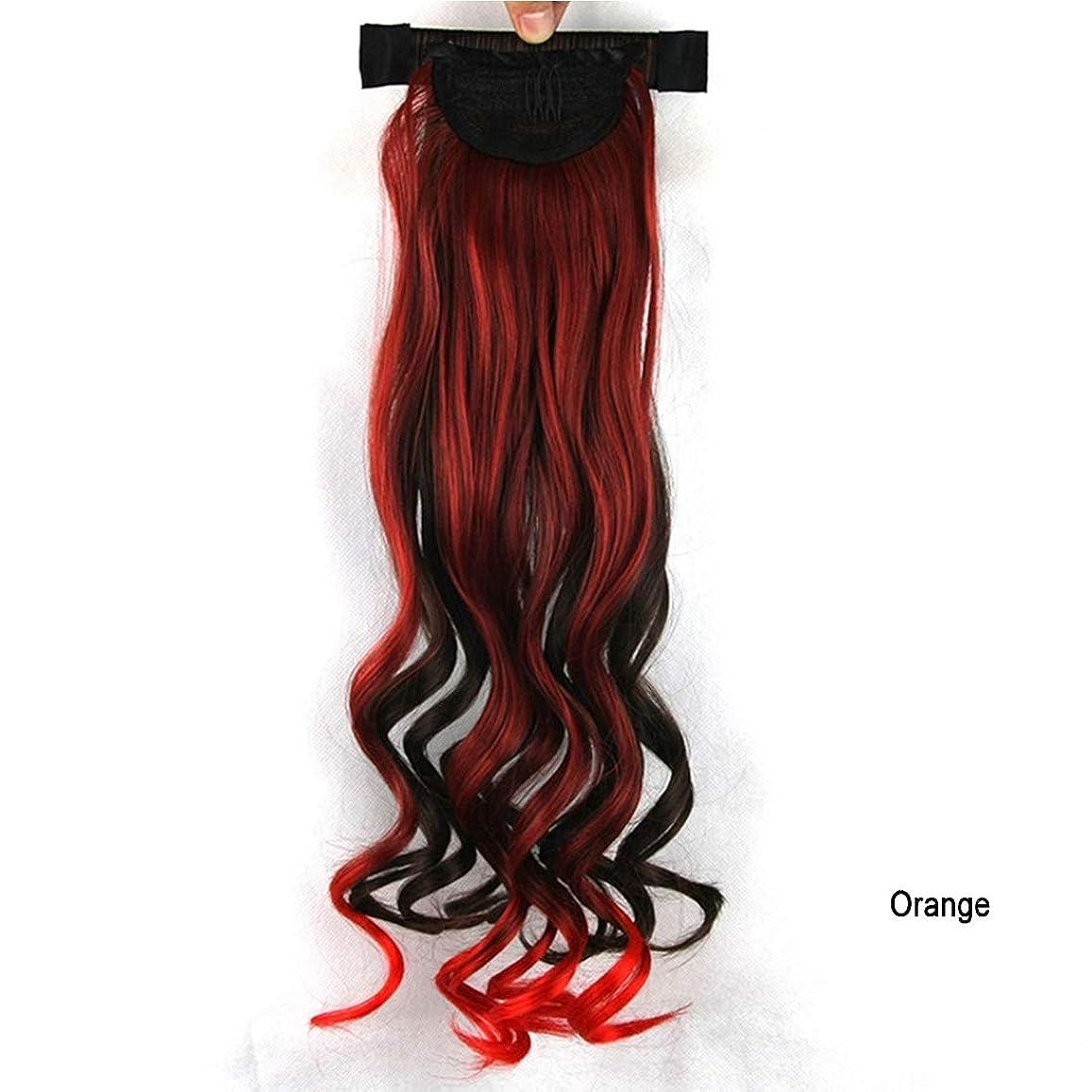 雪だるま少なくともすぐにKoloeplf 女の子 ヨーロッパとアメリカ ポニーテール 混合色 巻き髪 かつら 高温抵抗 自然 軽量 (Color : オレンジ)