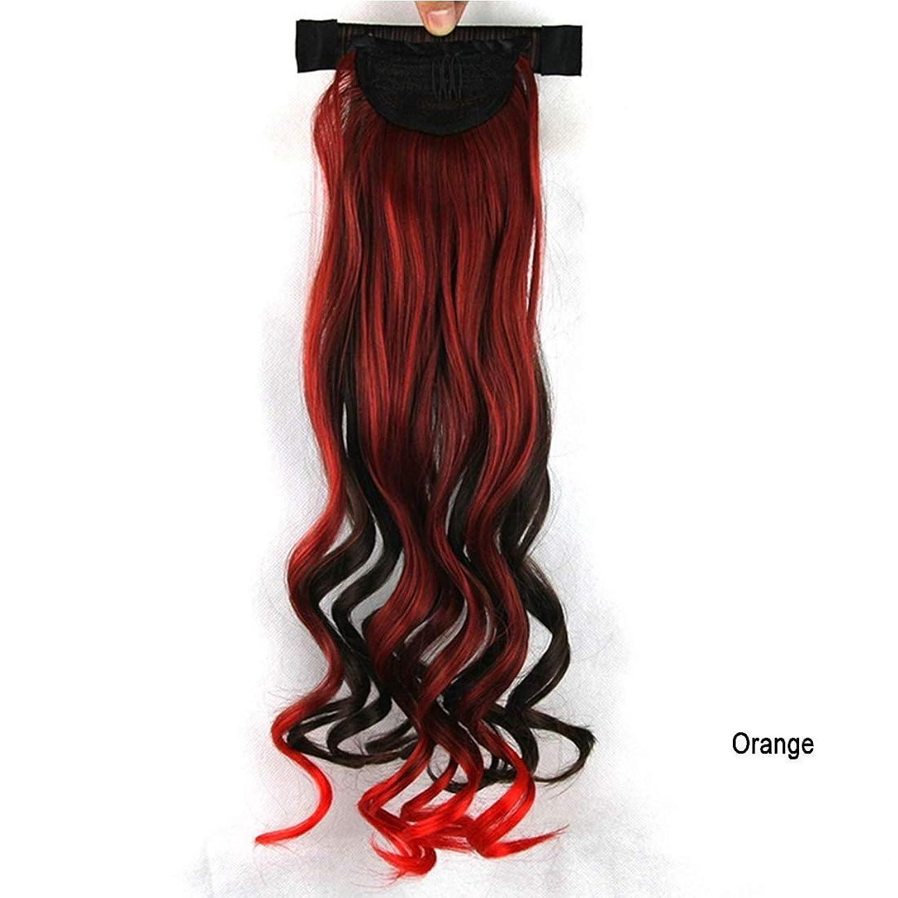 誤解させるポンプ土曜日Koloeplf 女の子 ヨーロッパとアメリカ ポニーテール 混合色 巻き髪 かつら 高温抵抗 自然 軽量 (Color : オレンジ)