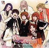 マーメイドプリズム ドラマCD 「8 Farben」