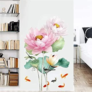 AAPBB Flowers Wall Decals DIY Stickers for Wall Flower Decals for Wood Flowers Wall Decals Women Room Vinyl Wall Stickers ...