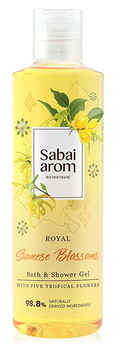 こしょう文字ニッケルサバイアロム(Sabai-arom) ロイヤル サイアミーズ ブロッサムズ バス&シャワージェル (ボディウォッシュ) 250mL【SB】【002】