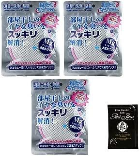 宮本製作所 部屋干しのイヤな臭いをスッキリ解消! 洗濯補助用品 洗たくマグちゃん ピンク×3個 + 入浴剤(プチフルール)1回分
