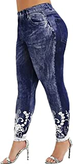 iNoDoZ Women Printed Yoga Fitness Leggings Running Gym Stretch Sports Pants Trousers