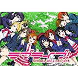 ラブライブ! (Love Live! School Idol Project) 3 [Blu-ray]