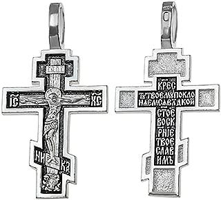 NKlaus 925er Sterlingsilber Kreuzfix Orhodox Anh/änger russisch 4656 Taufe