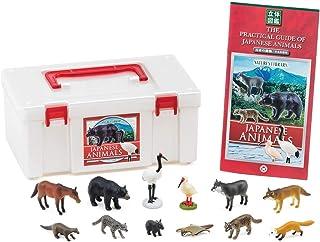 カロラータ 日本の動物ボックス (立体図鑑) 哺乳類 鳥類 絶滅種 リアル フィギュアボックス [解説書付き] 食品衛生法クリア 12種 12個