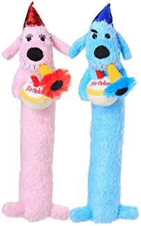 Multipet Birthday Loofa Toy Toy Dogs