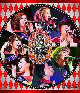 Berryz工房デビュー10周年記念コンサートツアー2014春~リアルBerryz工房 [Blu-ray]...