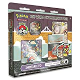 Pokemon TCG 2016 World Championship Deck: Shintaro Ito Magical Symphony Trading