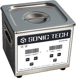 超音波洗浄機 Ultrasonic Cleaner 超音波洗浄器 Sonic Wave Cleaning Machine
