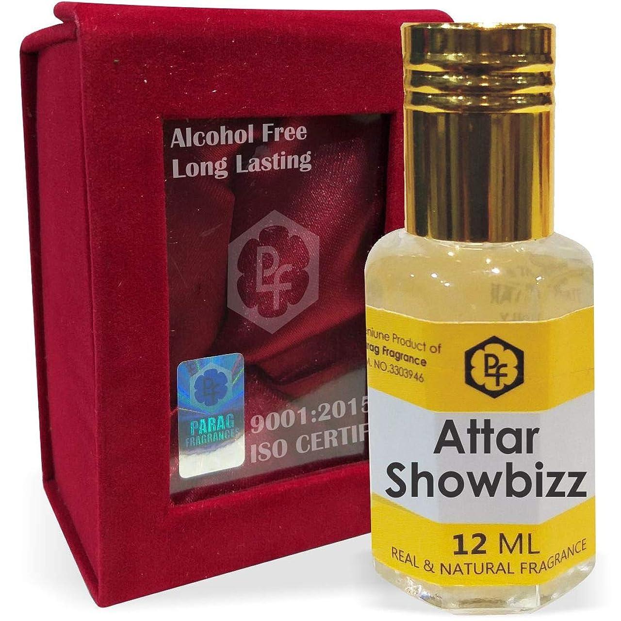 法的カロリー支援ParagフレグランスShowbizz手作りベルベットボックス12ミリリットルアター/香水(インドの伝統的なBhapka処理方法により、インド製)オイル/フレグランスオイル|長持ちアターITRA最高の品質