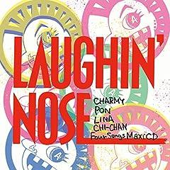LAUGHIN'NOSE「SWITCH STYLE」の歌詞を収録したCDジャケット画像