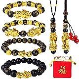 Sumfox 6Pcs Feng Shui Bracelets Black Obsidian Wealth Bracelet for Good Luck Elastic Bracelet Pi Xiu Beads Black Bracelet and Necklace for Women Men with Gift Bag