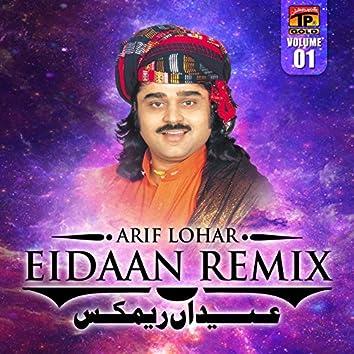 Eidah Remix, Vol. 1