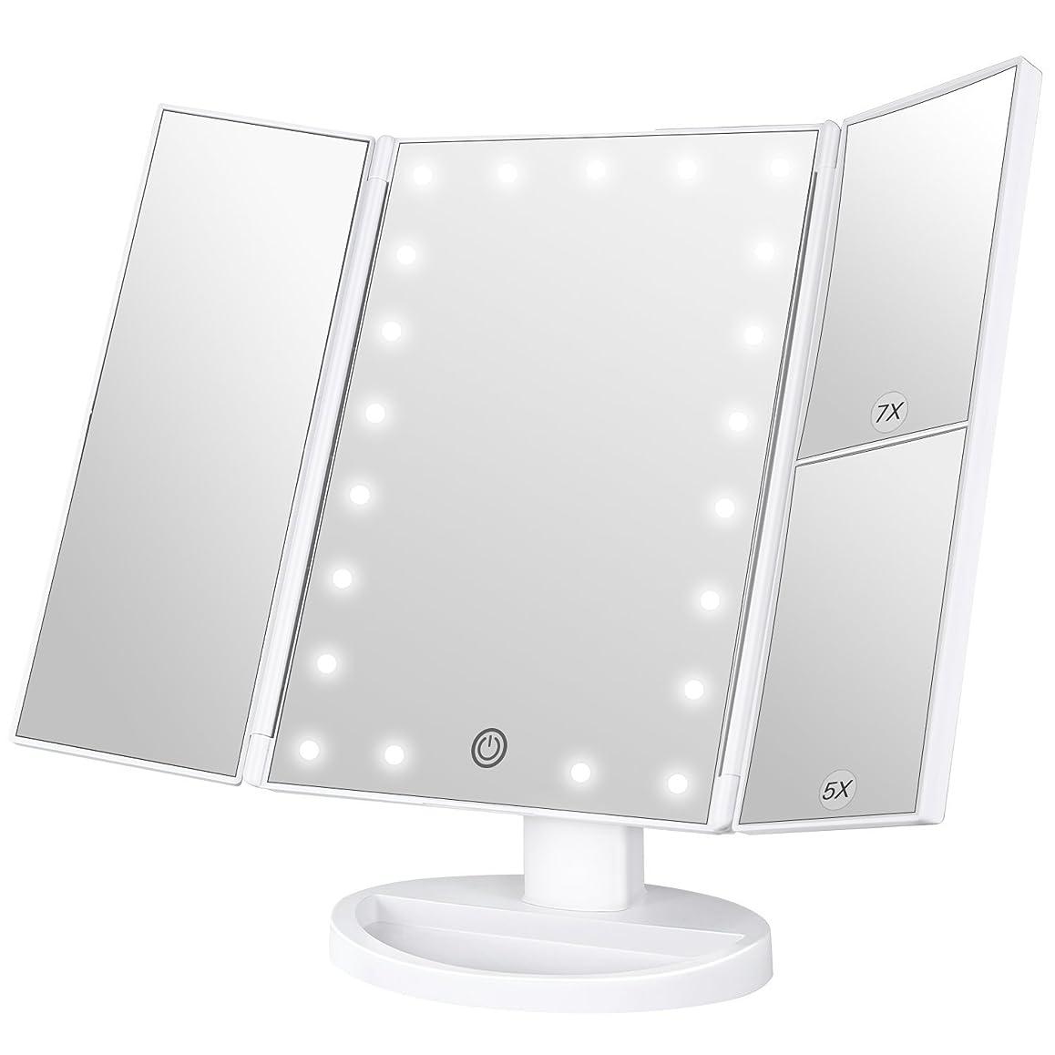 富関税叫ぶBESTOPE 化粧鏡 卓上ミラー 鏡 三面鏡 卓上 led付き 折りたたみ 拡大鏡 5倍 7倍 明るさ調節可能 180°回転 電池&USB 2WAY給電 (ホワイト)
