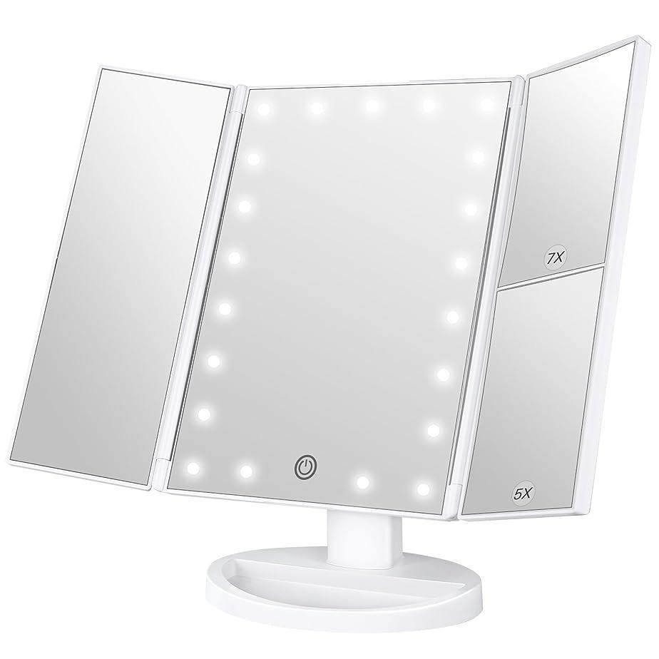 清めるシフト防ぐBESTOPE 化粧鏡 卓上ミラー 鏡 三面鏡 卓上 led付き 折りたたみ 拡大鏡 5倍 7倍 明るさ調節可能 180°回転 電池&USB 2WAY給電 (ホワイト)
