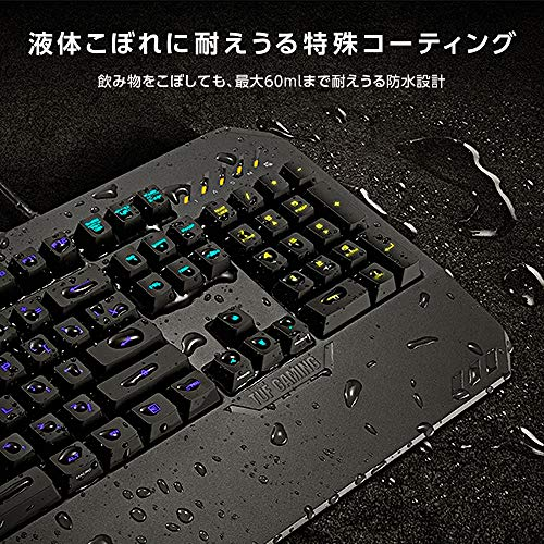 Build My PC, PC Builder, ASUS TUF GAMING K5