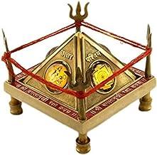 Baglamukhi Yantra Chowki in Brass Raksha Kavach Chowki for Protection