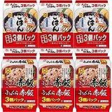 【セット商品】マルちゃん 白ご飯&赤飯アソート(あったかごはん 3個パック×3個 ふっくら赤飯 3個パック×3個)