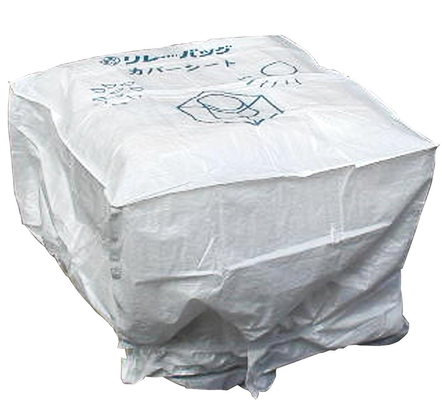 過言旅行正当なカバーシート (2枚入) フレコン用カバーシート 紫外線による劣化防止 簡易的な雨よけに マジックテープで固定 サイズ:1200×1200×1100(mm)