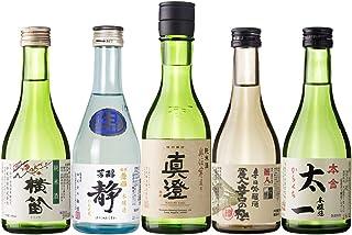 日本酒 信州諏訪五蔵飲み比べ300ml×5本 真澄純米 舞姫純米吟醸 麗人辛口吟醸 横笛純米 本金本醸造