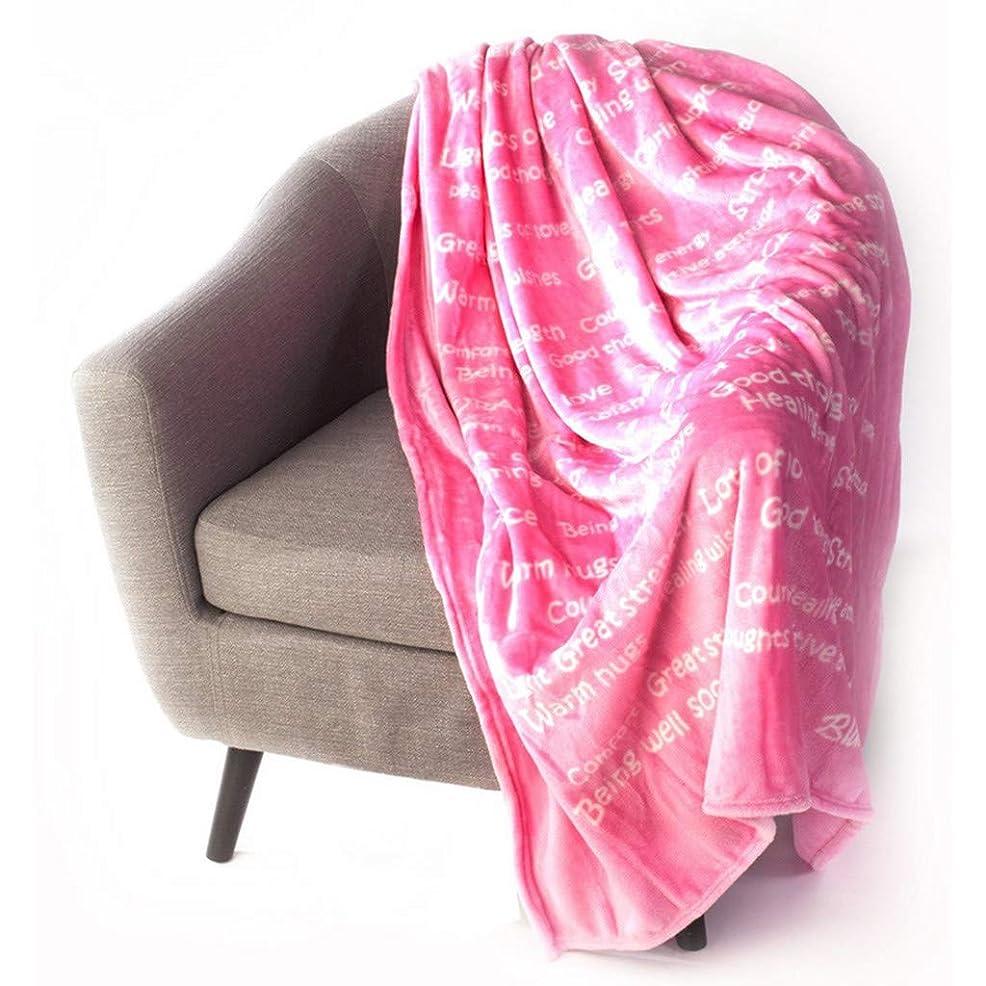 ポップ寝室抵抗力があるLazayyii 毛布 シングル ブランケット 冷房対策 軽い掛け布団 柔らかい 超極細繊維 シングル 静電防止 抗菌防臭 130x150cm (ピンク)