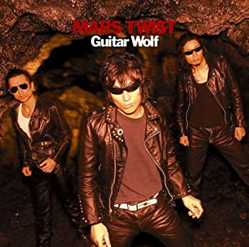 Best machine gun guitar Reviews