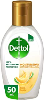 Sponsored Ad – Dettol Moisturizing Anti-Bacterial Hand Sanitizer 50ml – Melon & Cucumber