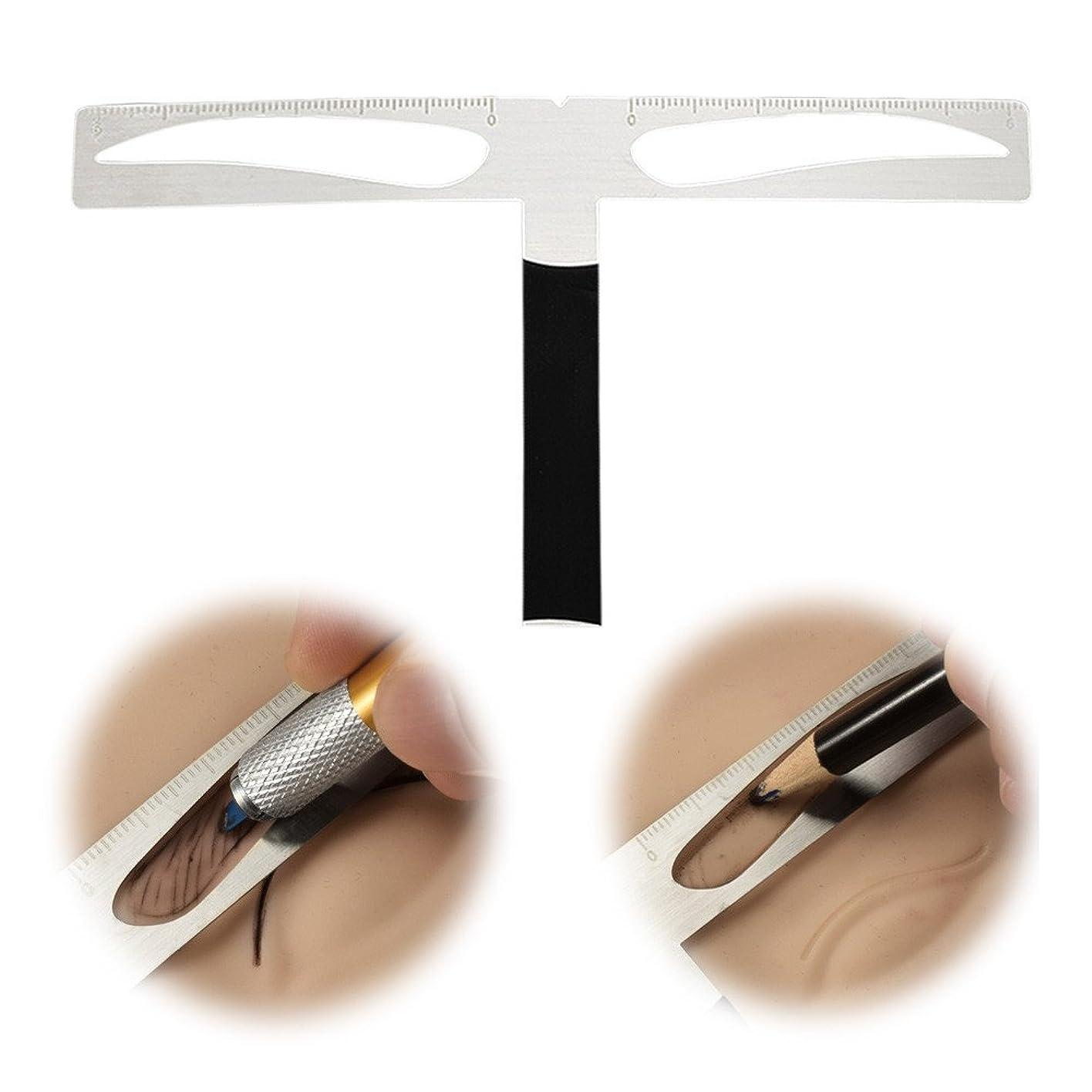 ランチワードローブ対象ATOMUS眉毛の定規 DIYの眉毛テンプレート ステンシ ステンレス メイク アップ アイブローテンプレート 入れ墨の眉ツール 全3種類 (#02)