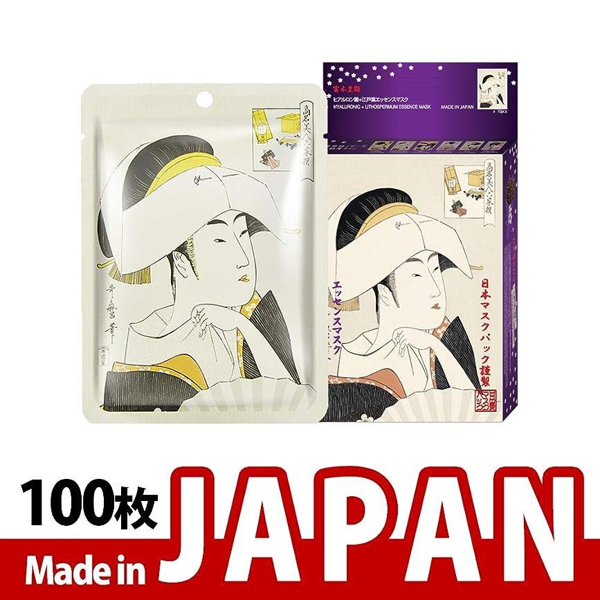 縮れた主観的独立してMITOMO【JP002-A-4】日本製シートマスク/10枚入り/100枚/美容液/マスクパック/送料無料