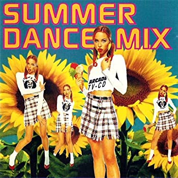 Nonstop DJ mixed Summermix - for Party Bar Barbeque  CD Compilation 50 Tracks Various Diverse Artists Künstler