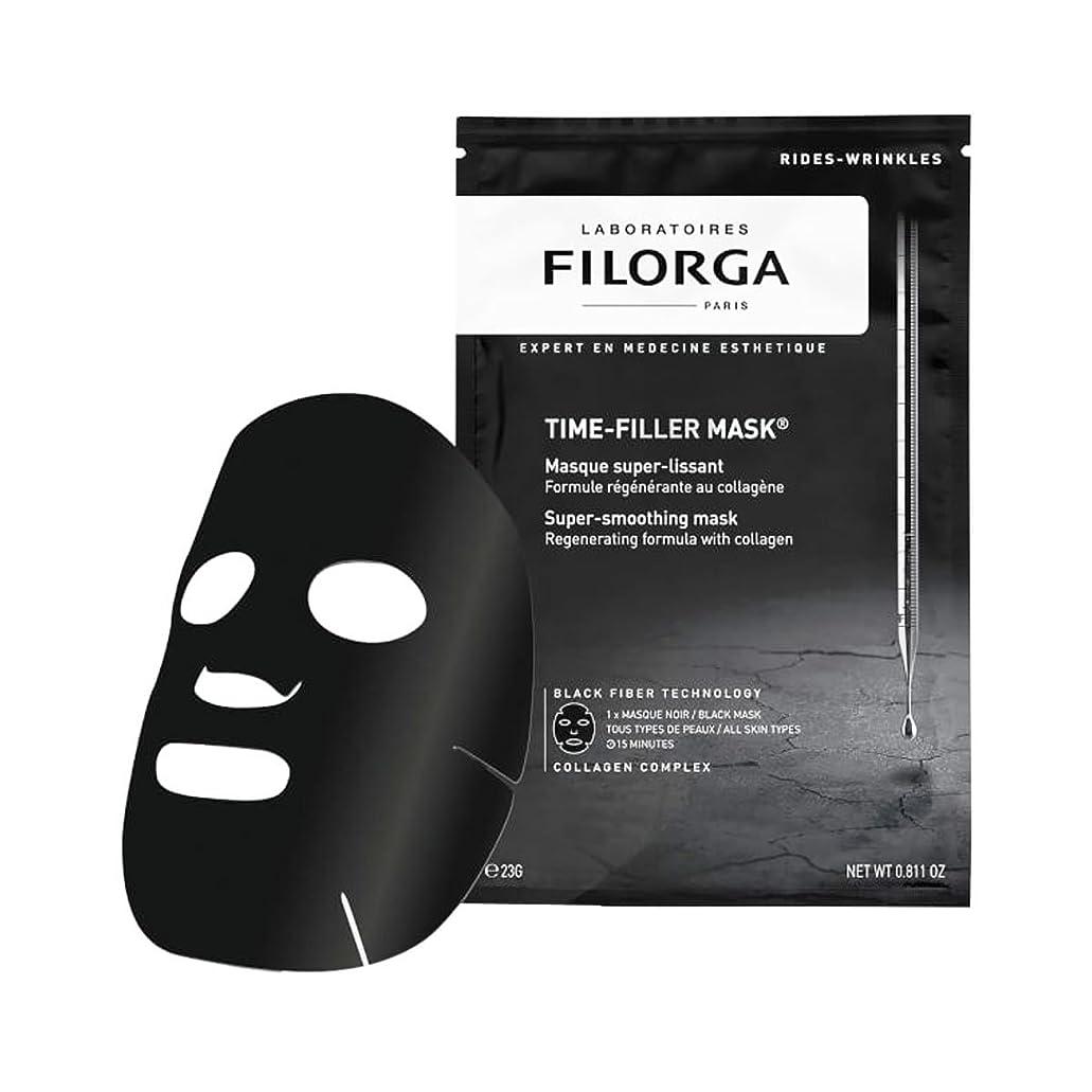 ぴったり観点るFilorga Time-filler Super Smoothing Mask 23g [並行輸入品]