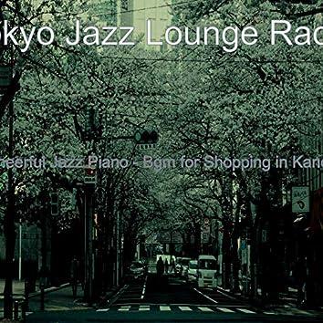 Cheerful Jazz Piano - Bgm for Shopping in Kanda