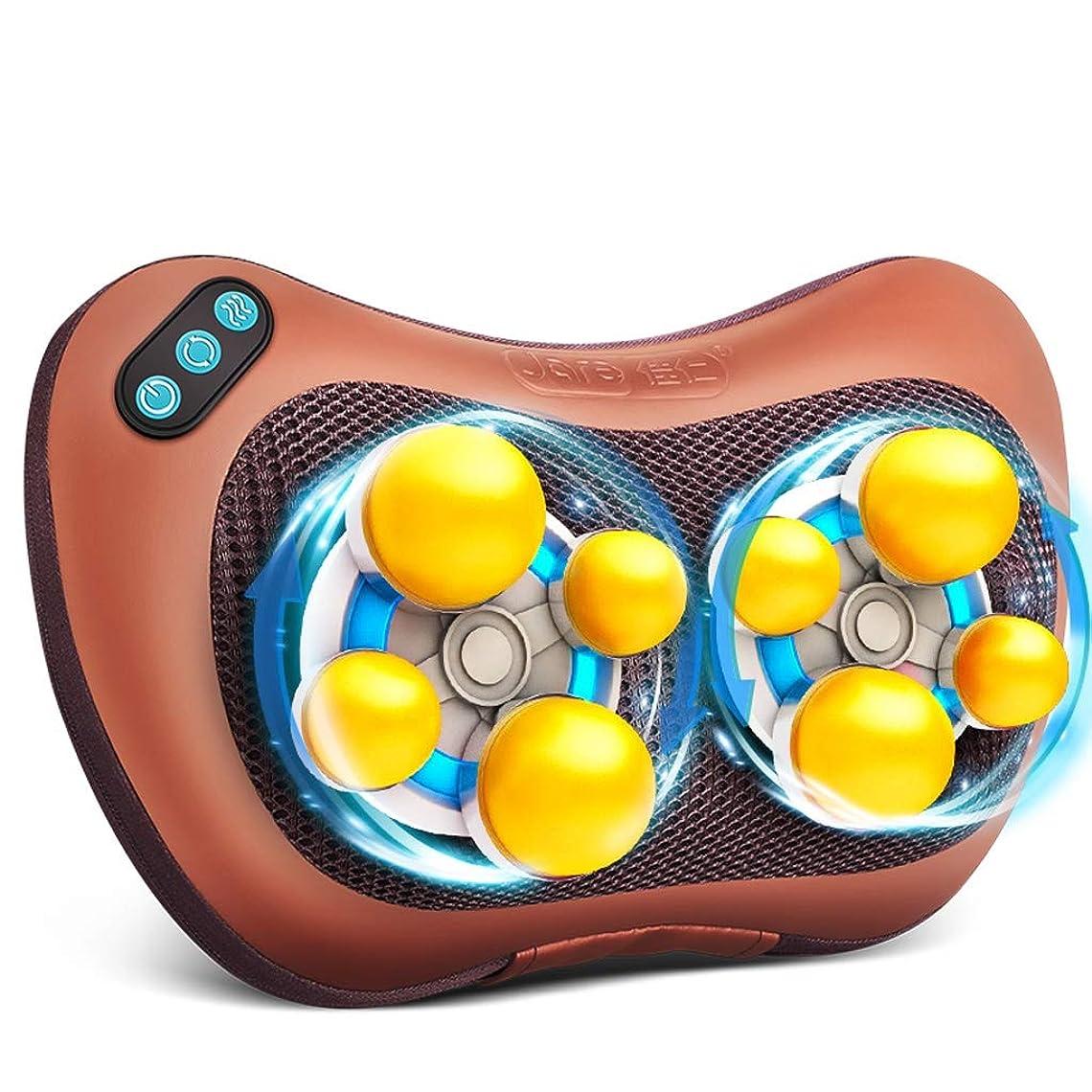 Lxn ネックマッサージャー多機能全身電熱マッサージ枕、自宅オフィス、車の使用