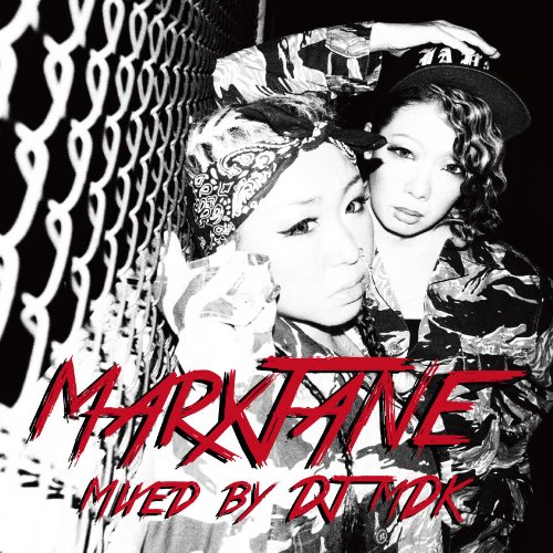 MARYJANE MIXED BY DJ MDK - MAR