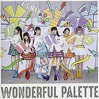 WONDERFUL PALETTE ※AL+BD