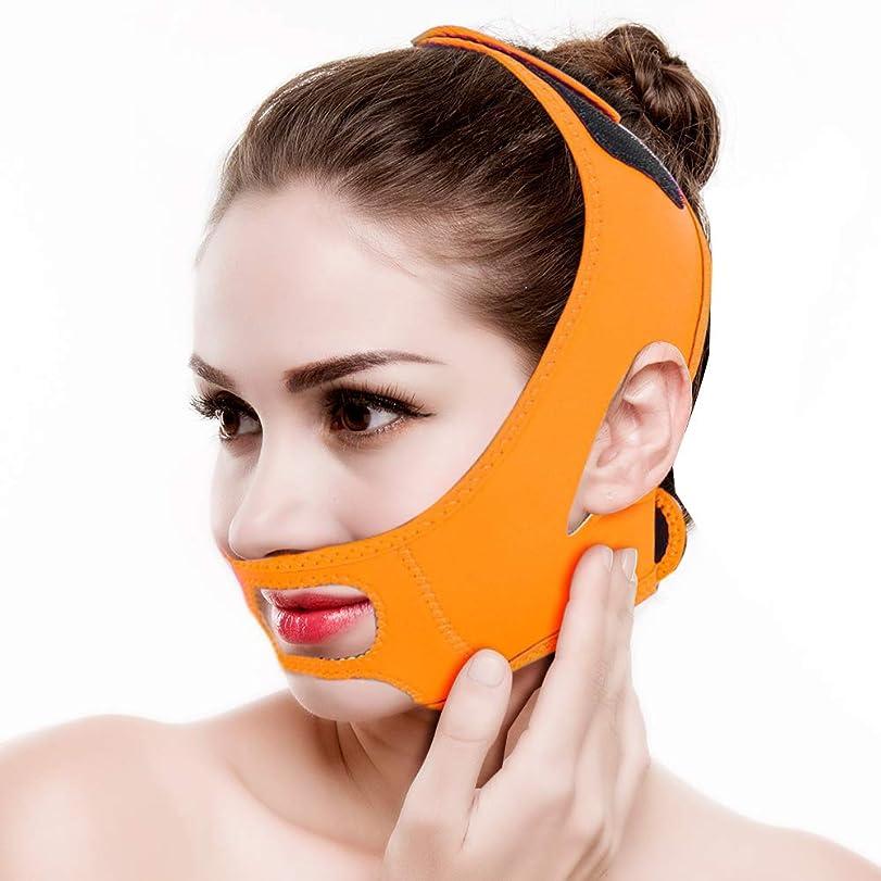 機械的あるくつろぐフェイスリフティングベルト,顔の痩身包帯フェイシャルスリミング包帯ベルトマスクフェイスリフトダブルチンスキンストラップフェイススリミング包帯小 顔 美顔 矯正、顎リフト フェイススリミングマスク (Orange)