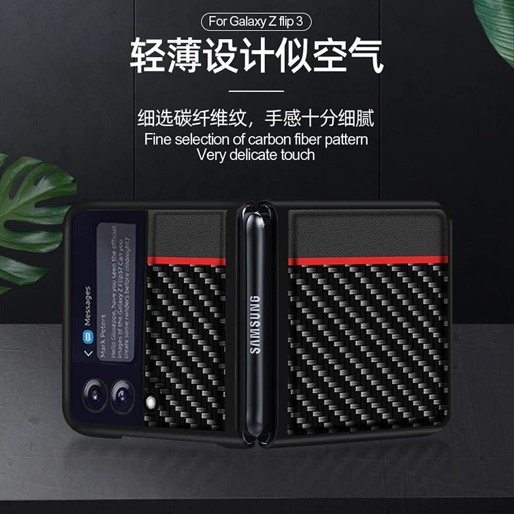 Futanwei Carbon Fiber Pattern Cases for Samsung Galaxy Z Flip 3 5G Case, Galaxy Z Flip3 5G Case, Carbon Fiber Pattern PU Leather Back Cover Ultra-Thin Case for Samsung Galaxy Z Flip3 5G, B - Blue