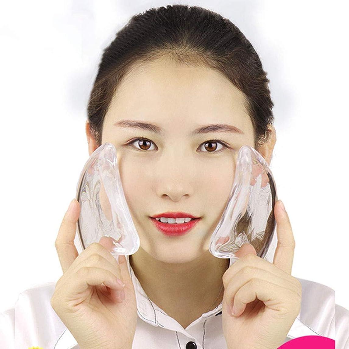 究極の完璧ブロックかっさプレート FidgetFidget 中国の伝統的な顔のスクラッププレートGua Sha Board SPAの鍼治療の擦りマッサージツール