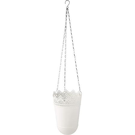 Ikea Hanging Planter, White, 12 cm
