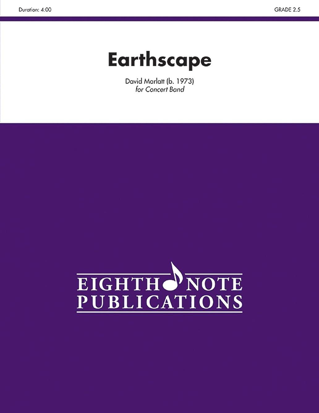 不正直説明的エゴイズムEarthscape: Conductor Score & Parts (Eighth Note Publications)