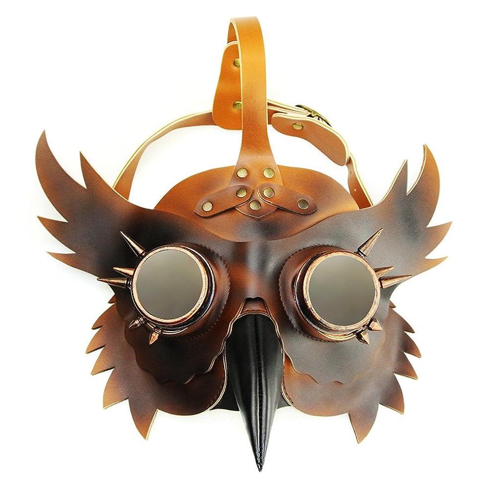 ライドひそかに恋人くちばしマスクハロウィン小道具ギフト仮面舞踏会マスク