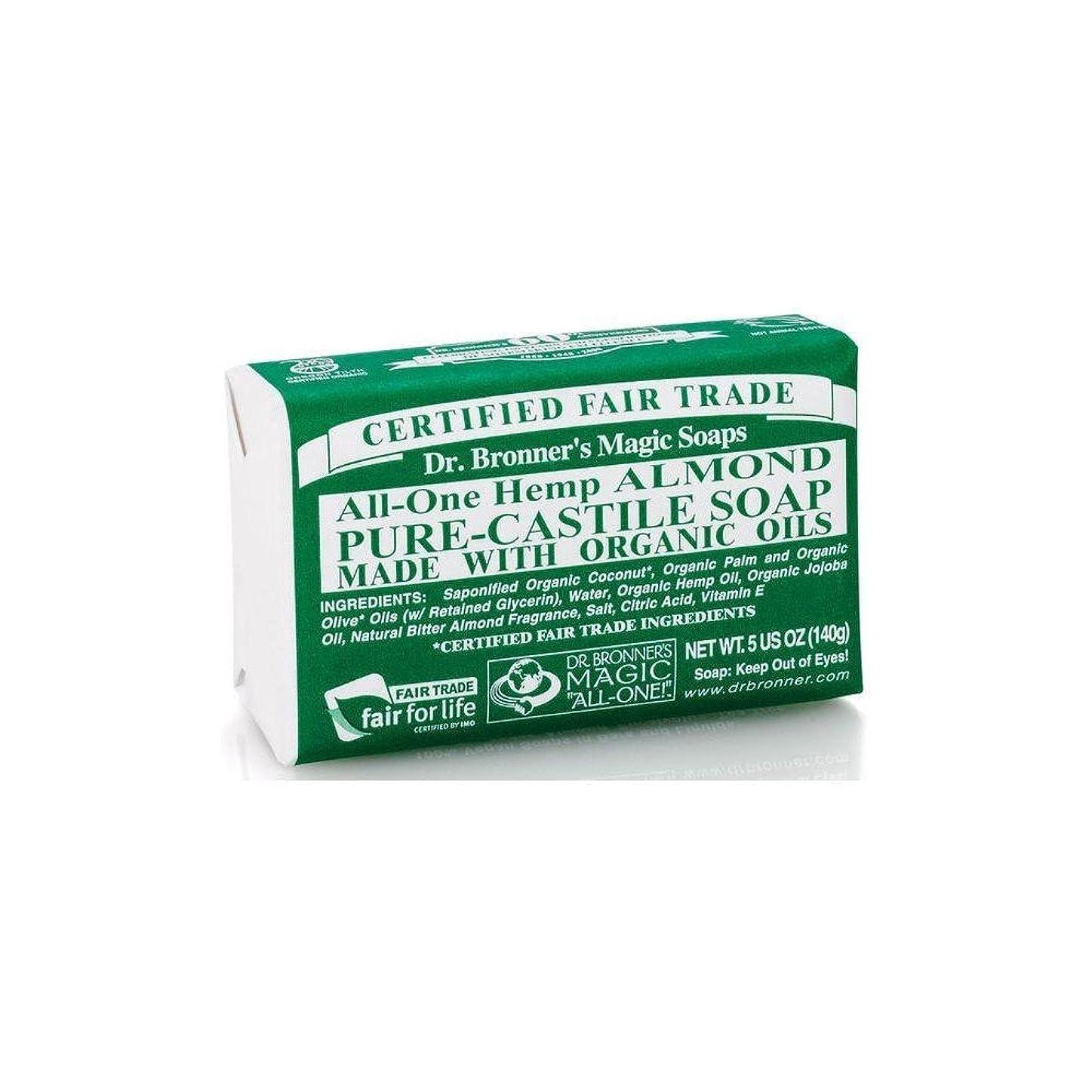 コレクションアラート自我Dr. Bronner's Organic Castile Soap Bar - Almond (140g) Dr.のブロナーズ有機カスティーリャ石鹸バー - アーモンド( 140グラム) [並行輸入品]