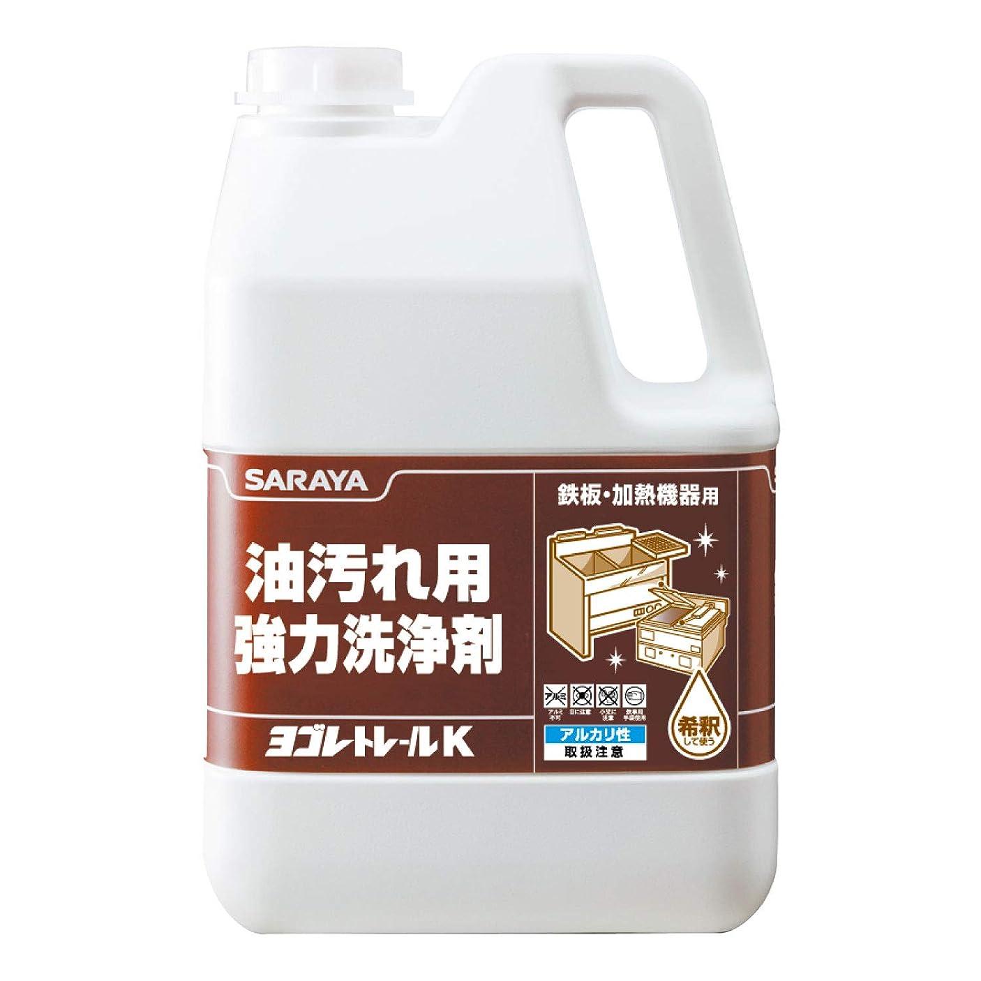 オリエント束ティーンエイジャーサラヤ 油汚れ用強力洗浄剤 ヨゴレトレールK 2.5kg