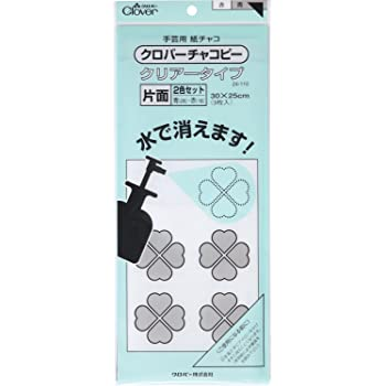 Clover チャコピー片面クリアータイプ2色セット 24-110