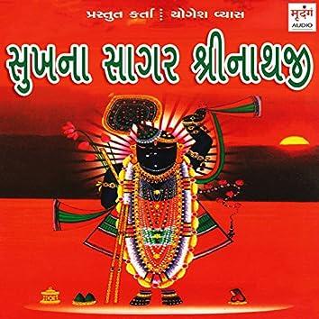 Sukhna Sagar Shrinathji