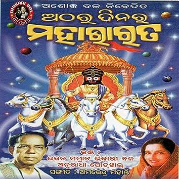 Athara Dinara Mahabharata