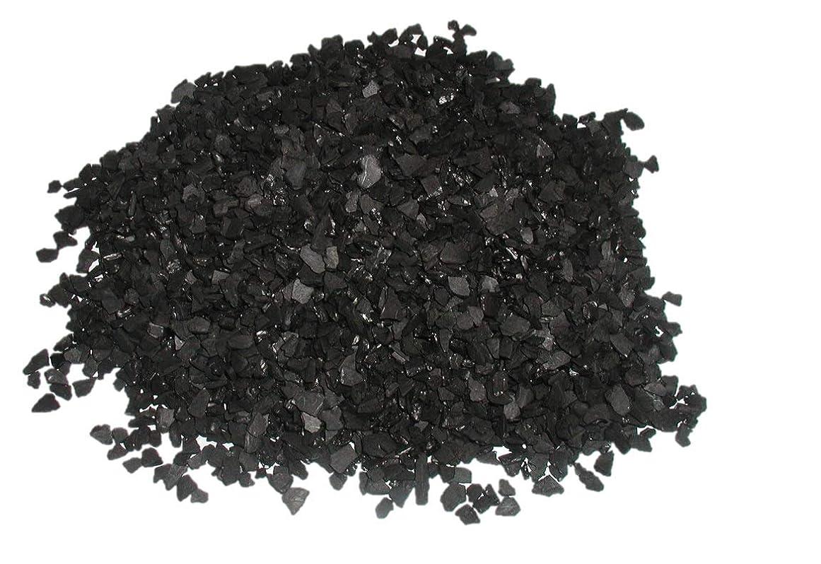受け皿生きるシガレット国産良品 ヤシガラ活性炭 (粒状、大粒、20kg)