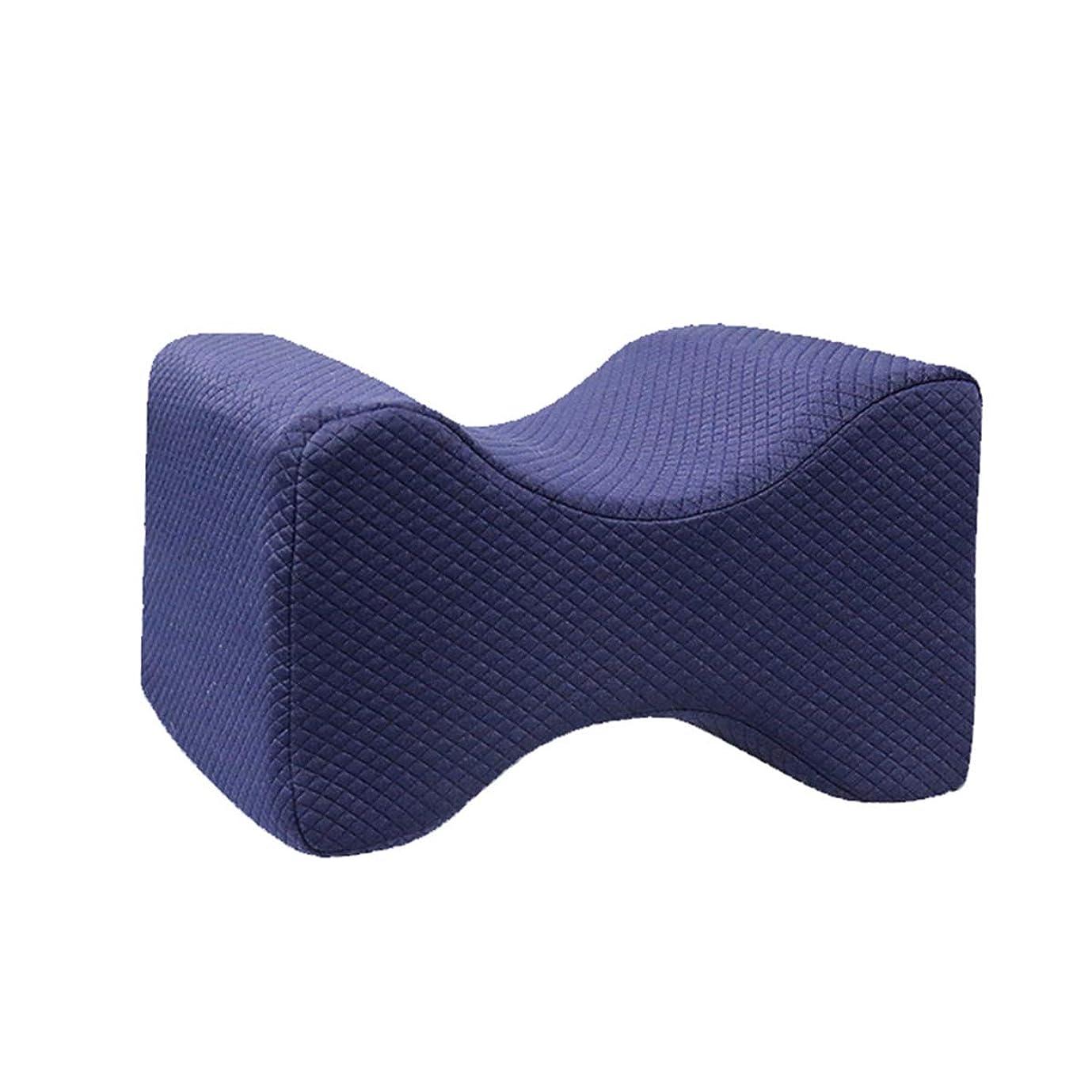 挑む知り合いになる降雨膝関節枕、ハイグレードコンフォートメモリーフォームウェッジコンター、ヒップ、バック、脚、膝の痛み、サイドスリーパーに最適,plaidnavy,26*21*16cm